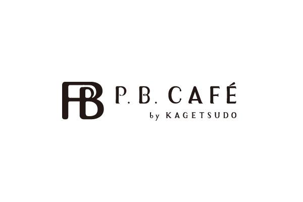 PBカフェ