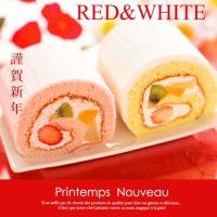 紅白プランタンヌーボー